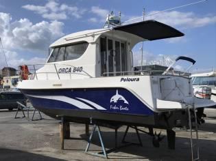ORCA 840 BARCO DE PESCA Y PASEO