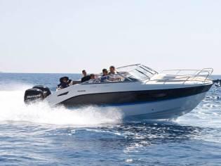 Quicksilver 805 Activ Cruiser