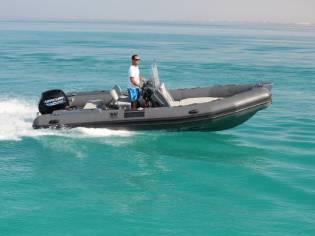 Tiger Marine RIB 600DM