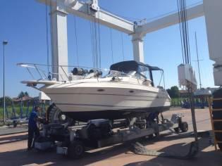 Larson Boats 250 Cabrio
