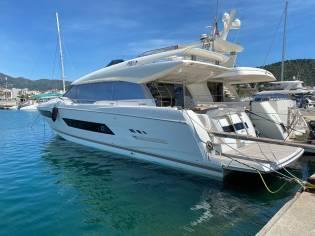 Prestige Yachts PRESTIGE 680S