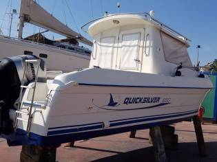 Quicksilver 650 Camping